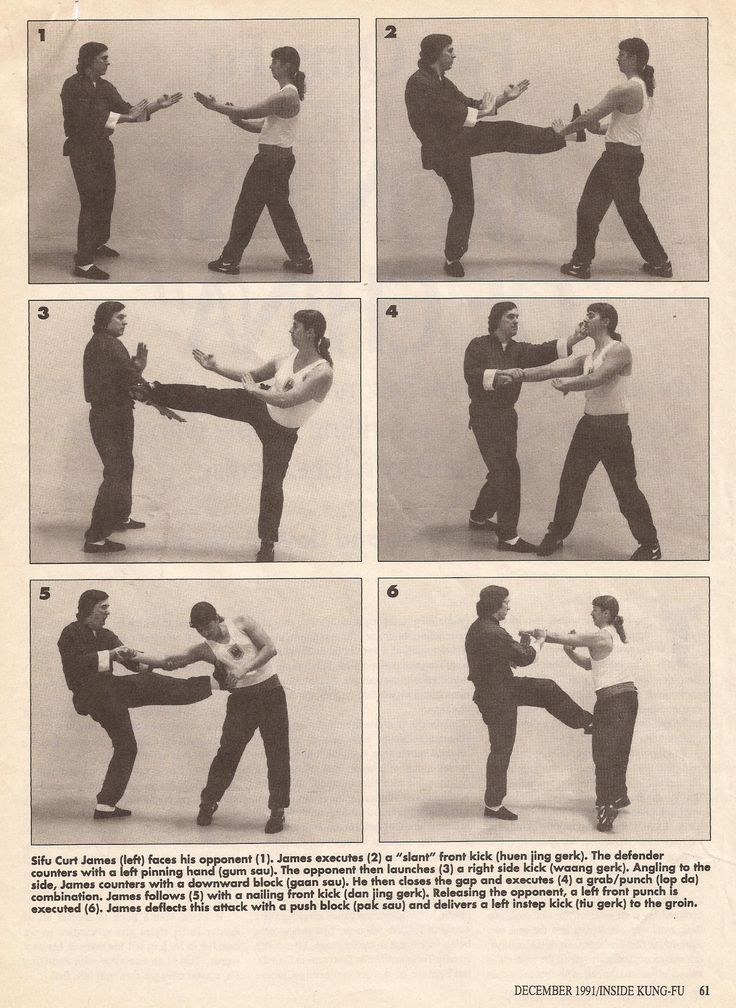 Secret Wing Chun Leg Maneuvers - Curt James0003