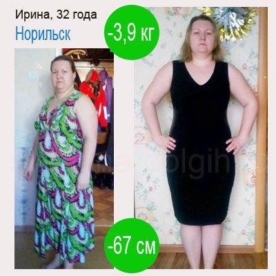 Почему вес стоит, а объемы уходят? Изучаем личный опыт #Гербалайф— за 2 месяца минус 67 см в объемах! http://svetlana-dolgih.ru/pochemu-ves-stoit/