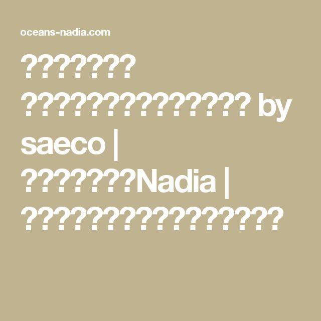 ボリューム満点 鮭とじゃがいもの石狩風スープ by saeco | レシピサイト「Nadia | ナディア」プロの料理を無料で検索