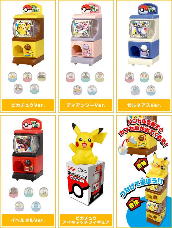 Takara Tomy Pikachu Pokemon Mini Vending Machine Gashapon Capsule Full Set X5 | eBay