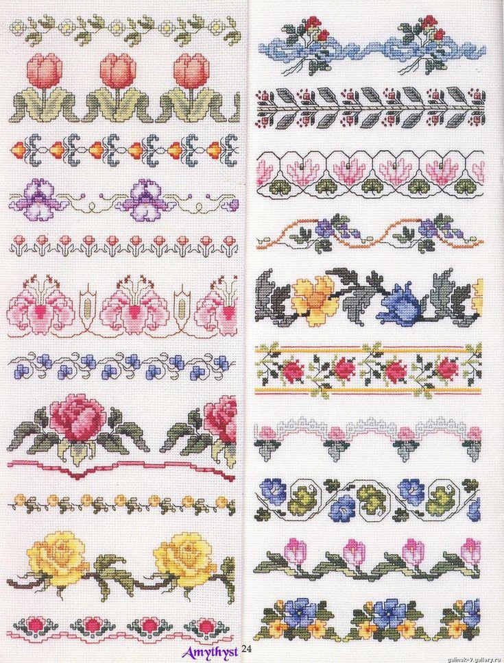 Flower borders. No chart but pretty clear.   Bordure