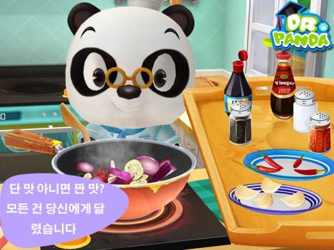 Dr. Panda의 레스토랑 2 tribePlay 제작 아기 팬더 요리 만들기