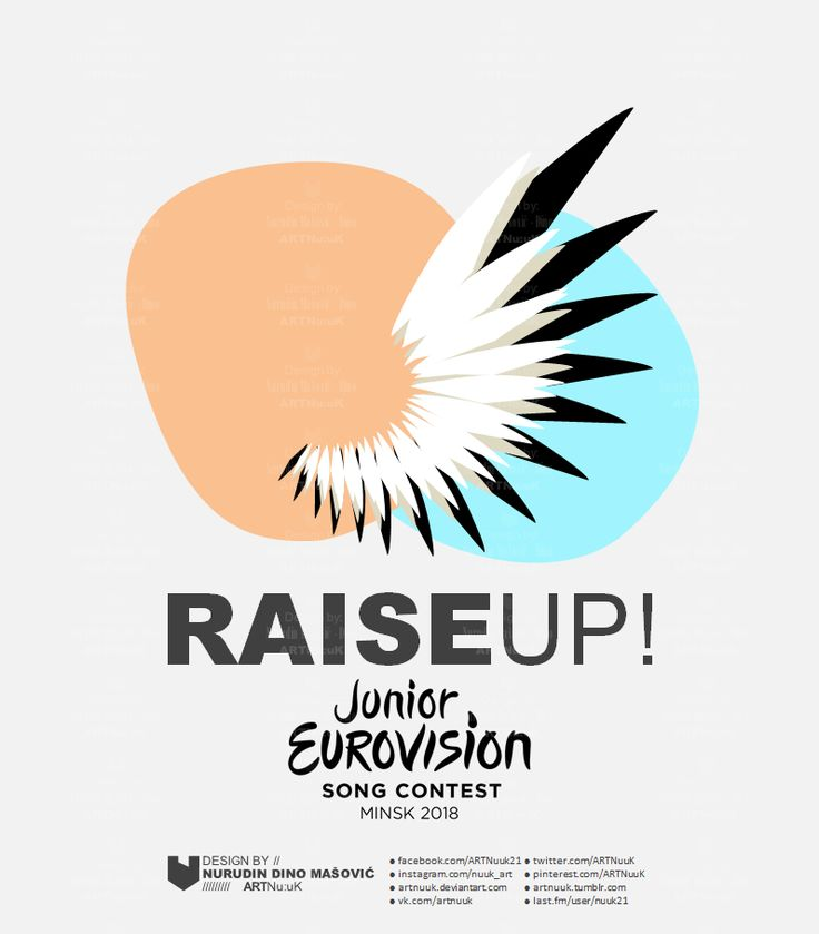 My 3rd logo idea for ///////// Junior Eurovision Song Contest Belarus // Minsk  2018 @junioreurovisionofficial #logo #idea-s #junioreurovision #eurovision #song #contest #minsk #belarus #2018 #europe #designe #theme #artwork #graphicdesign #followforfollow #follow4follow #like4like #followme #euro #festival #music #ornament #art #artist #graphic #excel #cube #symbols #traditional @top.tags @eurovision #junior
