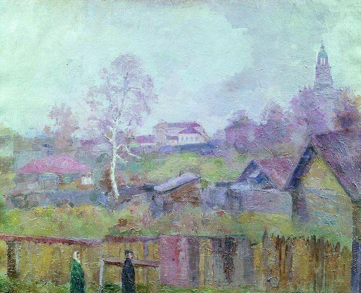 Фальк Роберт Рафаилович [1886—1958] Загорск. Осень. 1955—1956
