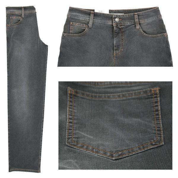MAC Stretch Damenjeans in der Form: Stella - grey wash  Artikel: 5103 ; Artikel: 0302 ; Farbnr.: D901  Farbe: grey wash Jeans mittelgrau angewaschen  Form Stella hat eine hohe Leibhöhe und einen bequemen Oberschenkel. Der Beinverlauf ist gerade. Fußweite: ca. 39 cm.  Zusammensetzung: 80% Baumwolle, 18% Polyester und 2% Elasthan ergeben hohen Tragekomfort und lange Haltbarkeit. Pflegehinweis: bei 40 Grad waschbar.