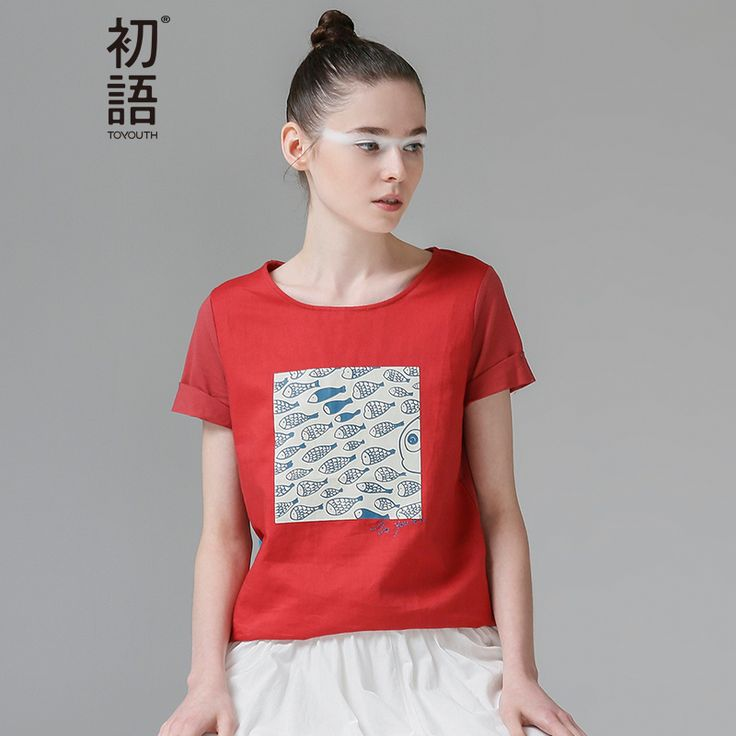 Toyouth Printed t shirt femme 2017 Summer Fish Tees Tops O-Neck Short Sleeve O-Neck Solid Lady T Shirts
