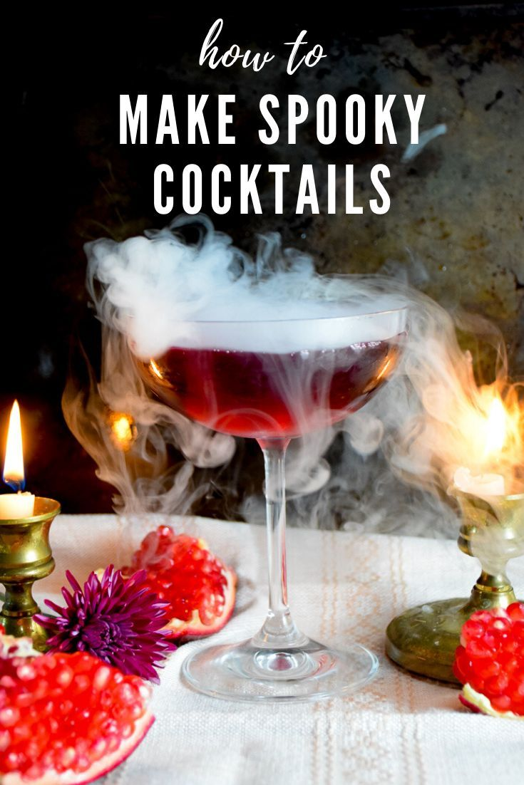 How To Use Dry Ice In Cocktails Natalie Paramore Dry Ice Cocktails Halloween Cocktail Recipes Cocktails