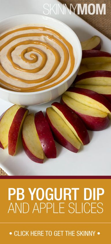 Move over caramel apples and make way for this healthier and tastier peanut butter yogurt dip for your apple slices!