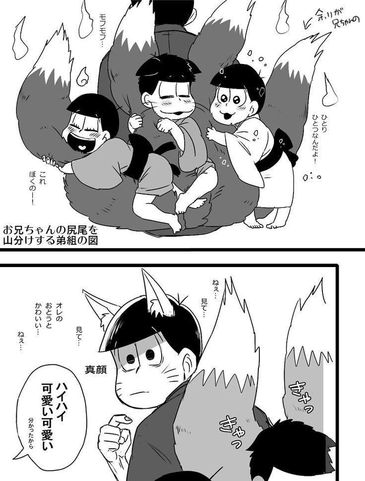 「おじゃましマッスル」(キャラクターブックネタ)