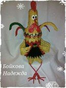Символ Нового Года - петух