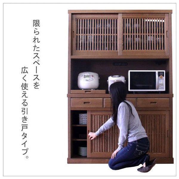 食器棚 引き戸 和 和風 モダン SALE セール【開梱設置サービス付】|stepone11|01