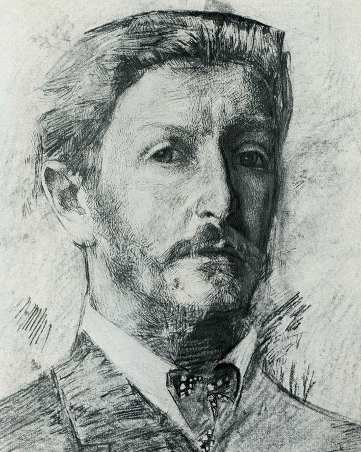 Михаил Врубель. Автопортрет. Mikhail Vrubel. Self-Portrait | Русские художники. Russian Artists