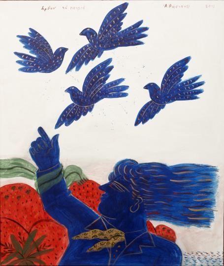 Αλέκος Φασιανός - Ήρθαν τα πουλιά
