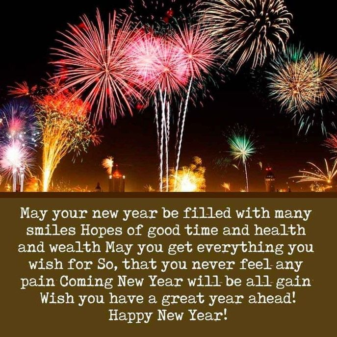 48 Happy New Year Message Images And Pictures For Friends And