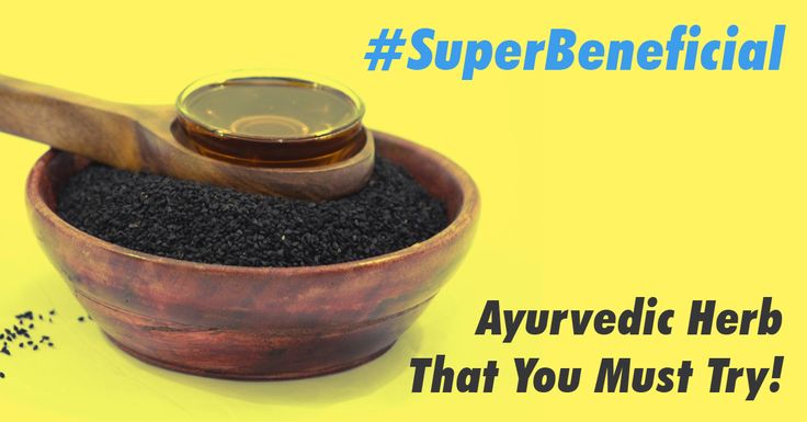Kalonji oil or Kalonji Seeds is extremely beneficial for body and health as it has many nutritional & medicinal values. Explore the Kalonji oil benefits.