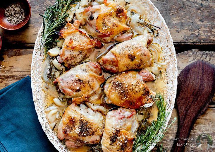 4 рецепта как мариновать куриные бедрышки для получения обалденно вкусного блюда  Источник: http://takioki.ru/marinad-dlya-kurinyh-beder/#ixzz4lq9hIruL