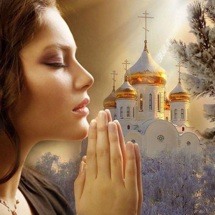 побеги молящийся господь картинка следующем году