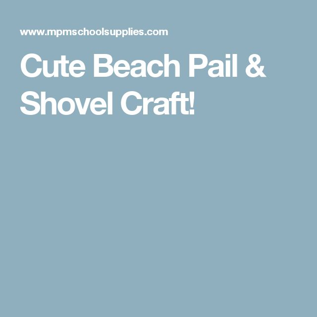 Cute Beach Pail & Shovel Craft!