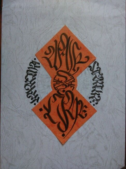 #kaligrafikungfu #warthebangsat #shaolinlab #calligraphy #frombaliwithcalligraphy
