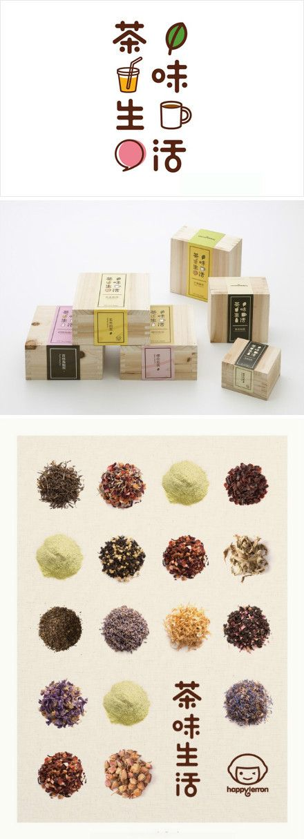 Sweet #branding and #packaging for tea PD