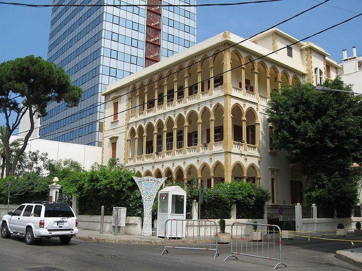 Haigazian University in Beirut. ◆Lebanon - Wikipedia http://en.wikipedia.org/wiki/Lebanon #Lebanon