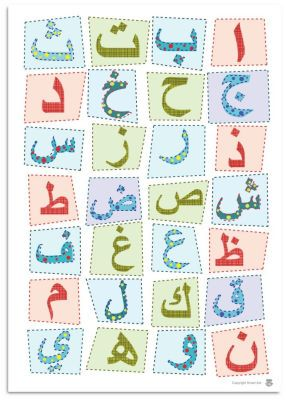 arabic letters for kids - Google Search