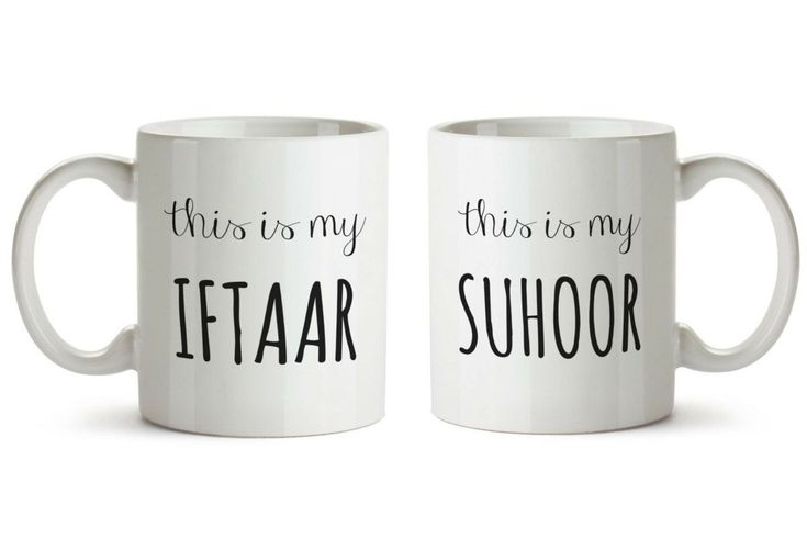 Ramadan Mug Gift Set, Coffee Mug, Coffee Cup, Islamic Gifts, Ramadan Mug, Arabic…