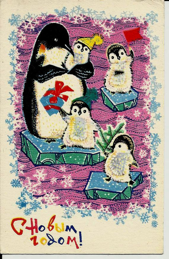 Penguins  Vintage  Russian Postcards by LucyMarket on Etsy, $5.99
