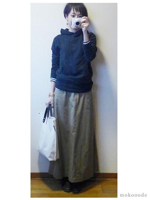 モコーデ: 無印メンズパーカーとマキシ丈スカートでボーイッシュ 12月20日