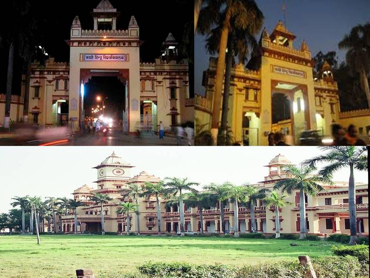 Banaras Hindu University is one of the best institutions of higher learning in India. Banaras Hindu University was established in 1916 by Pandit Madan Mohan Malviya in Varanasi, Uttar Pradesh.