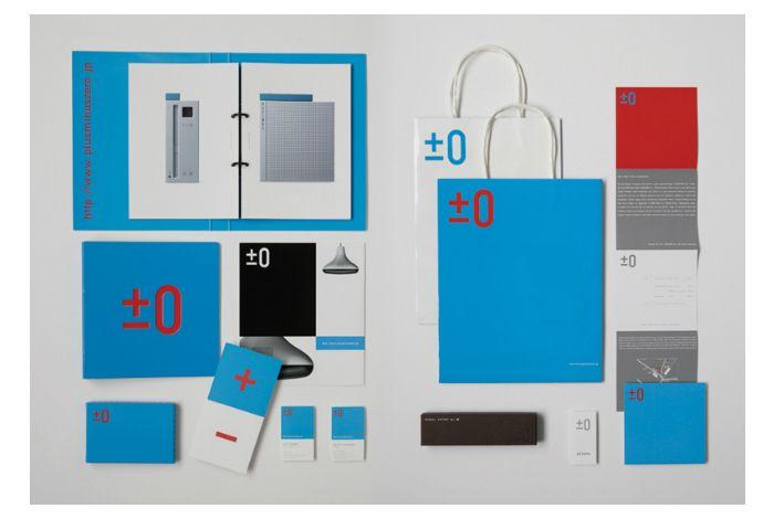 日本平面设计大师第十三期之【佐藤卓系列】品牌 包装 展览