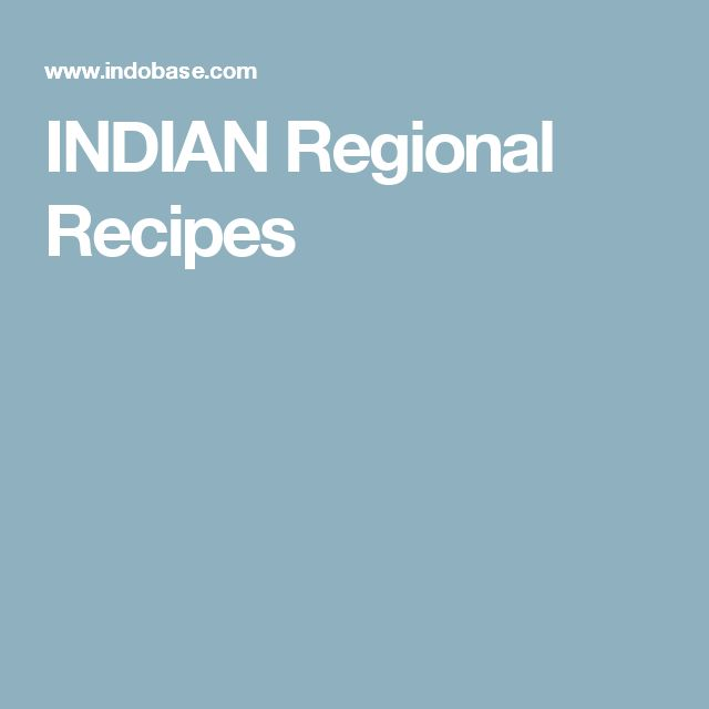 71 best indian regional cuisine images on pinterest regional regional recipes indian regional cuisine recipes recipe of regional food forumfinder Image collections