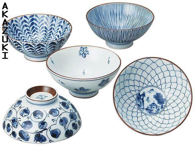 Good Saikai Bowls Gift Set
