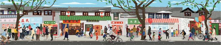 Apple - Start Something New. iMac + iDraw. In this piece, Jingyao Guo used iDraw to capture the energy of a street scene during Chinese New Year. It gave her the freedom to control the tools with her left hand while drawing with the right, so she was able to create at a pace that mirrored the event itself. Additionally, Guo used the Photo Booth app to capture her own facial expressions, then used them as the foundation for the people in the scene.