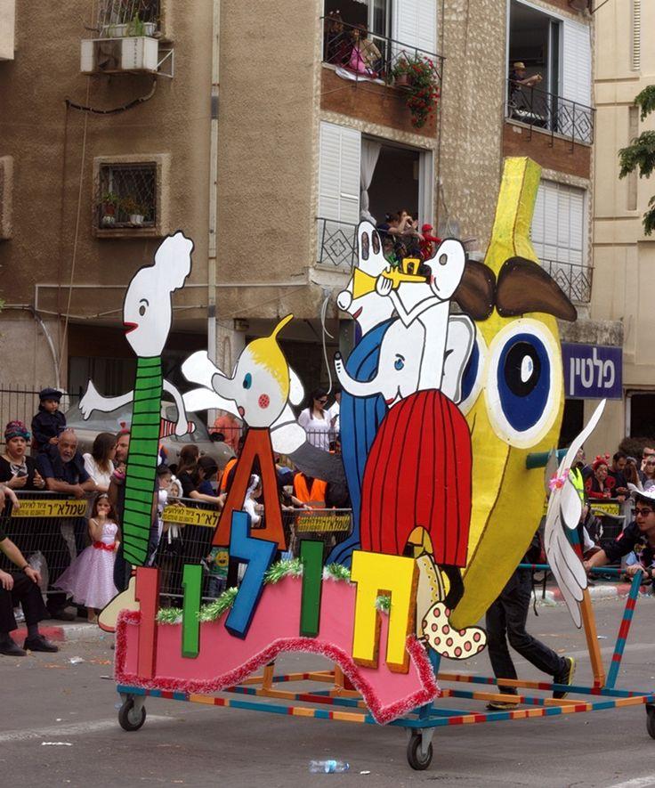 Purim parade 2017 in Holon  #purim #holon #עדלאיעדה