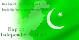 Pakistan Independence Day Speech Poem Slogan For Students In Hindi :- Pakistan is a neighbor country of India and this country is preparing for the celebration of Independence Day which is on 14th ...