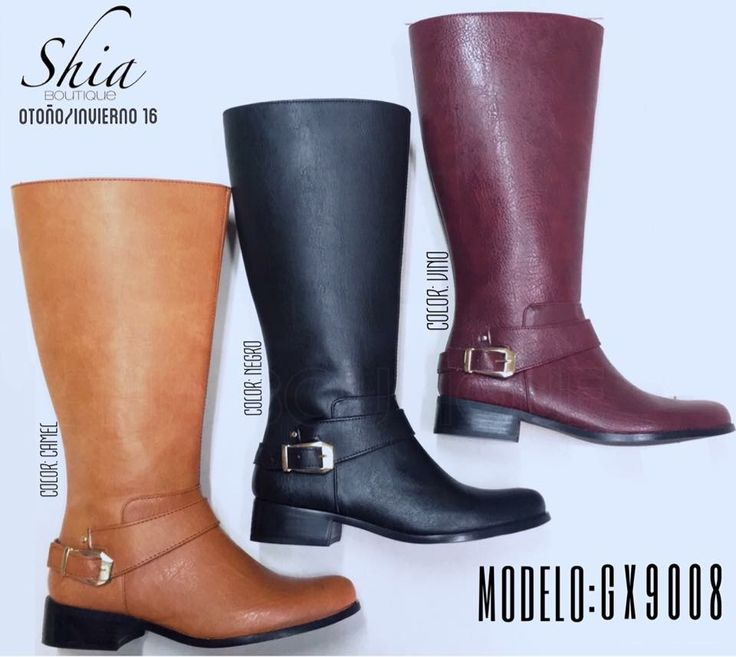 Boots 2016