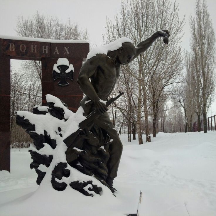 My Photo: Saratov city. The Park of the Victory. This monument is dedicated to all the citizens of Saratov and Saratov region who were KIA in the local conflicts after the WWII. 3 February 2018.
