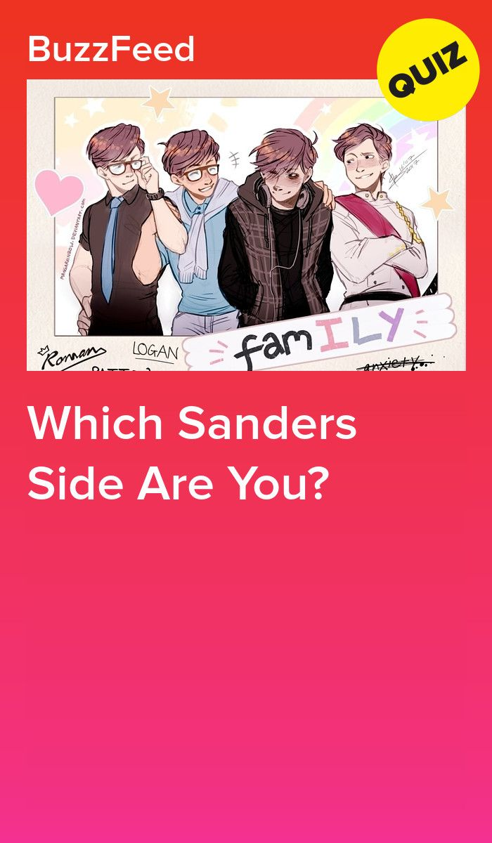 East Canton Village – All Of The Thomas Sanders Sides Quiz