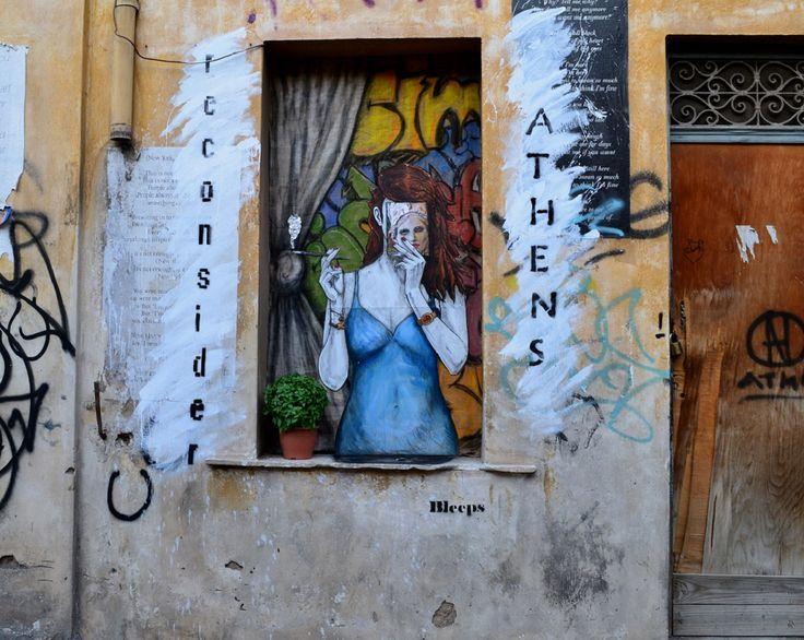 """Reconsider Athens"" | Bleeps.gr"