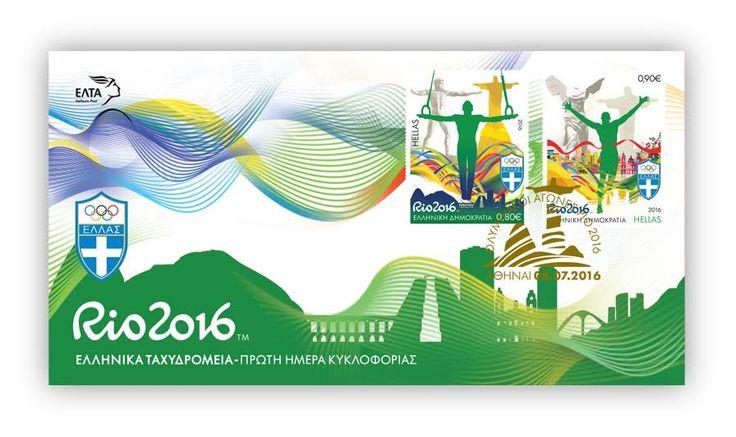 ... o Sambódromo, e o Estádio da Lagoa. Hoje apresento só o bloco dos Jogos Olímpicos, ficando o outro para o início dos Jogos Paralímpicos, em Setembro.