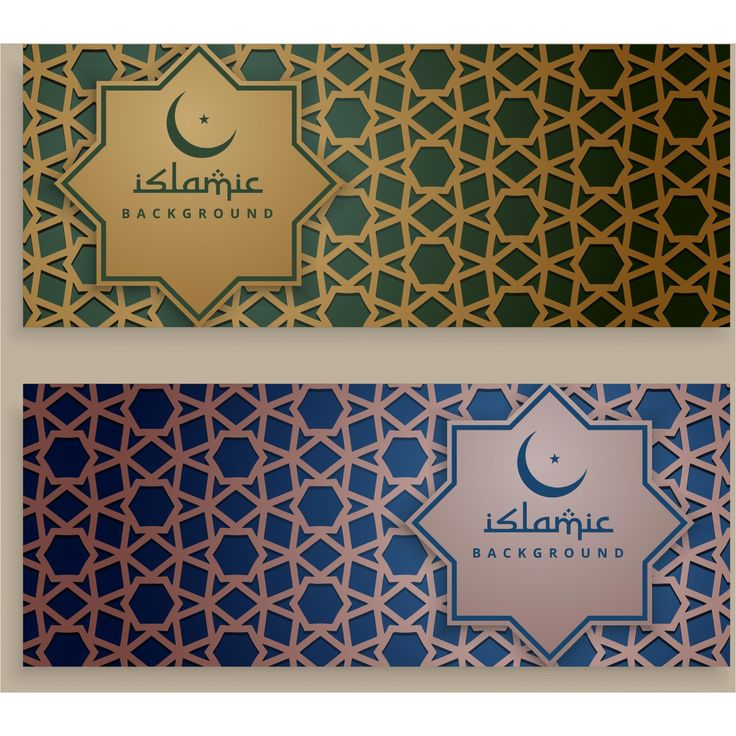 Banners Cards Of Eid Mubarak 2017 New Design Vector http://www.cgvector.com/50-vector-graphics-eid-greeting-card-and-wallpaper/