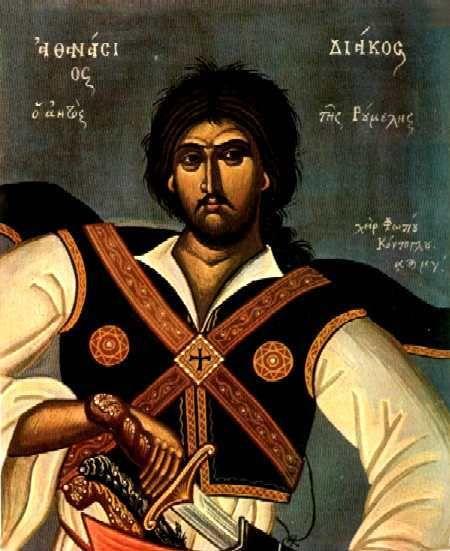 Φώτης Κόντογλου,Fotis Kontoglou