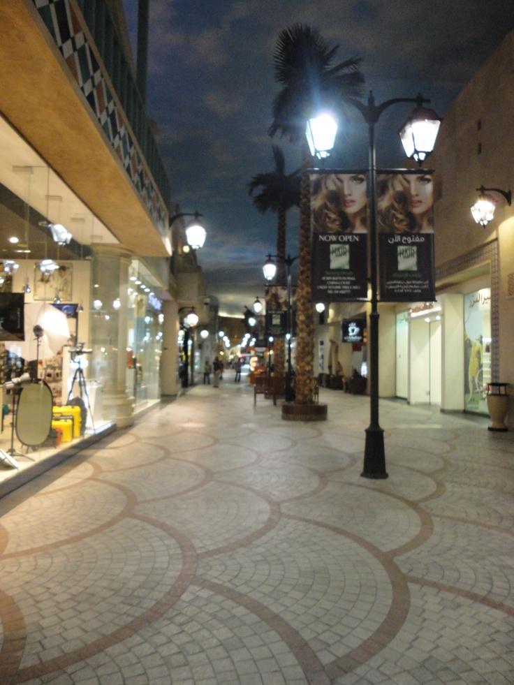 Tunisian inspired shopping court at IBN Battuta Mall