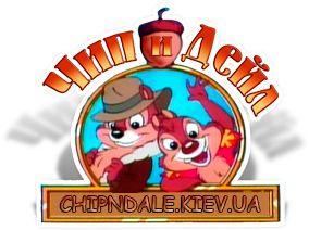 CHIPnDALE — Организация детских праздников