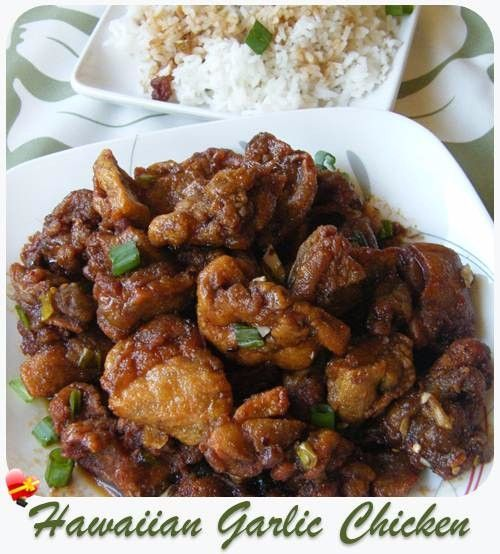 Try this island favorite Hawaiian Garlic Chicken recipe. Great with white rice and a scoop of salad. Get more island style recipes here.