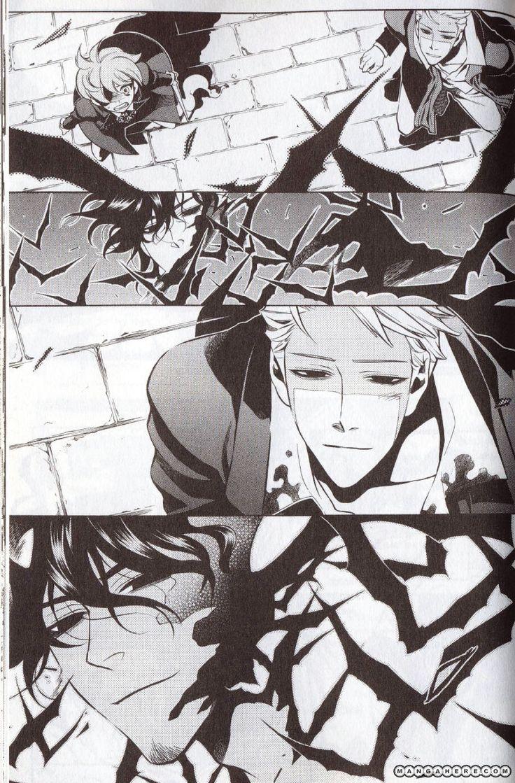 Vassalord Manga | Vassalord 26 - Read Vassalord Chapter 26 Online - Page 24