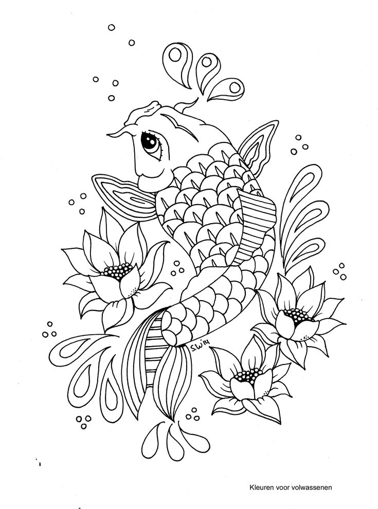 New Koi Lotus Adult Coloring Pages to Print Collection ...