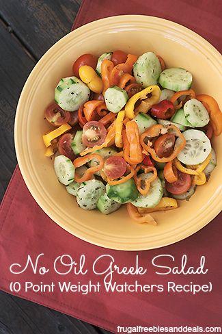 No Oil Greek Salad (0 Point Weight Watchers Recipe) on MyRecipeMagic.com #salad #greek #weightwatchers