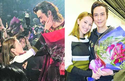 """Kevin Cheng, Grace Chan Show Affection at """"The Storm Show"""""""